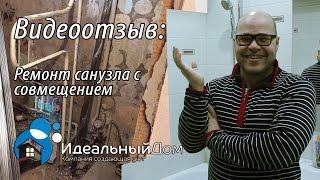 видео Ремонт стиральных машин метро Краснопресненская