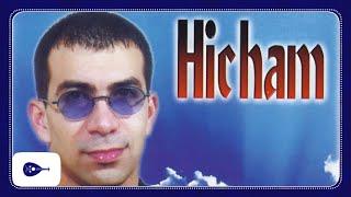 Hicham - Ghrib ou berrani