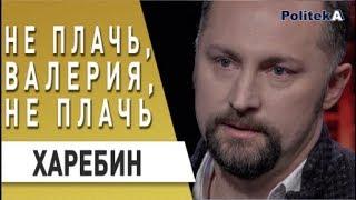 Коломойский бросил вызов Зеленскому! Твои министры - деб...: Харебин - Гонтарева, Милованов