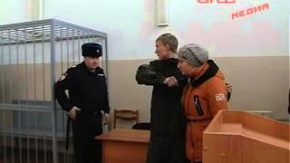 Освобождение заложника в зале суда