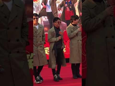 王宝强 陈思诚 肖央 Baoqiang Wang, Chen Sicheng and Xiao Yang