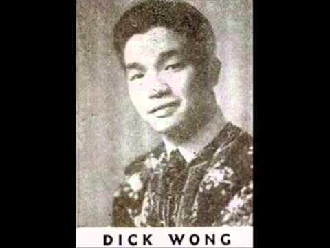 Dick Wong - Rendezvous With A Rose (1948)