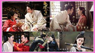 "Клип к дораме ""Лучезарная красавица эпохи Цинь"" | The King's Woman"