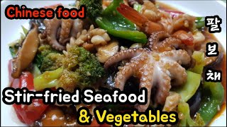 Stir-fried Seafood and Vegetab…