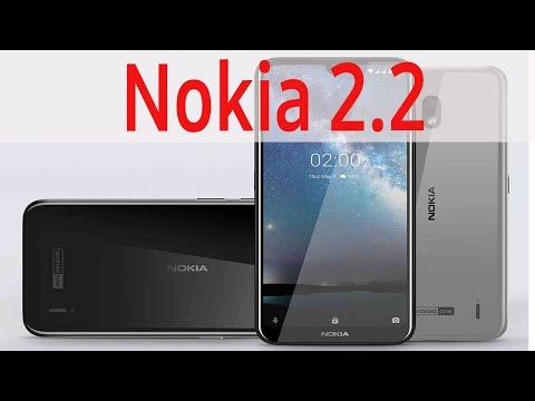 Смартфон Nokia 2.2
