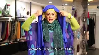 Wing Hijab Style Tutorial | Urooj Hijabeaze