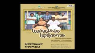 Manvaasan (Muthukku Muthaga) (Tamil)