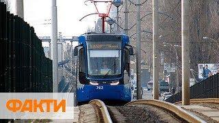 Ремонт скоростного трамвая на Борщаговке: какие проблемы и довольны ли люди