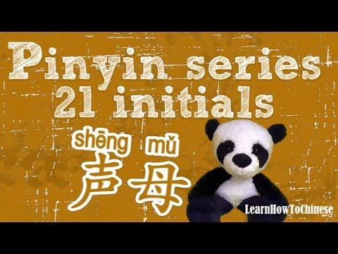 Learn Chinese Pinyin - how to pronounce 21 initials