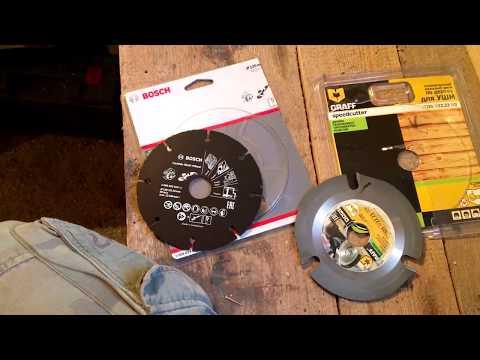 Что лучше? Speedcutter vs. Bosch - Тест дисков по дереву для болгарки.