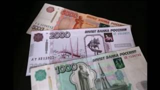 Новые купюры в 200 и 2000 рублей поступят в обращение в этом  году