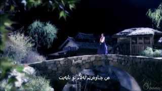 Repeat youtube video The King's Doctor Kurdish subtitle  pzishky shahana