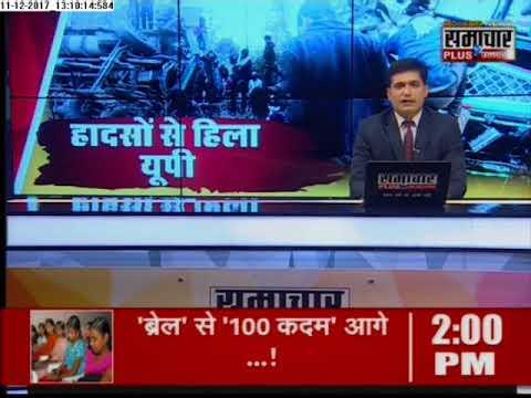 Live News Today: Humara Uttar Pradesh latest Breaking News in Hindi | 11 Dec