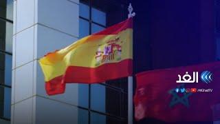 مفاوضات سرية بين المغرب وإسبانيا..  هل باتت تسوية الخلافات بينهما قريبة؟