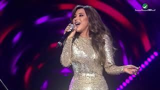 Najwa Karam ...  Medley 3 | نجوى كرم … ميدلي 3 - حفل أبها 2019