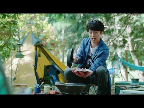 【日本CM】櫻井翔一個人到野外露營煮餃子伴飯吃於是越吃越胖?