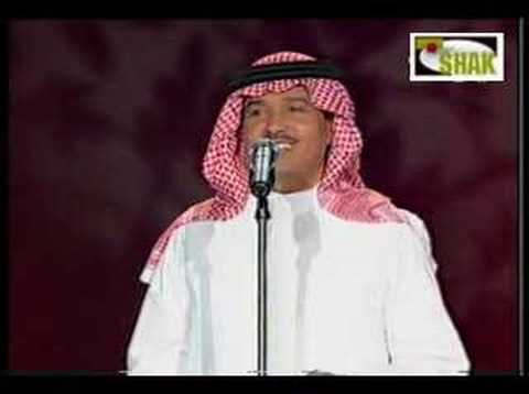 Arabic music Mohammad Abdu in Concert(1)