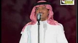 Download Video Arabic music Mohammad Abdu in Concert(1) MP3 3GP MP4