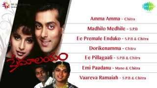 Premalayam - Music Box