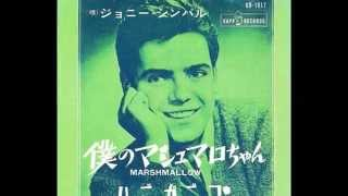 Johnny Cymbal  -  Marshmallow  (stereo)