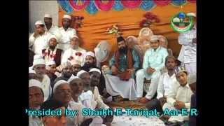 Aaja Sunni Dayk Zara by Shaaz Arfi