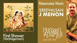 Mizhikkuneelanjana | Monsoon Anuraga (Songs Of The Rain)
