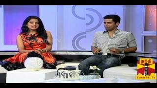 NATPUDAN APSARA - Singer Krish & Actress Vishakha  Seg-1 Thanthi TV 21.12.2013