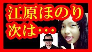 動画の説明 メダカの芸能通信、 今回の動画はこちら⇒【裏話】小出恵介の...