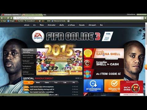 วิธีเติมเงิน fifa online 3
