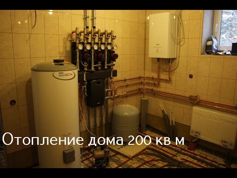 Отопление дома 200 кв. м. без газа, запуск системы.