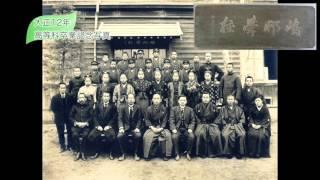 写真で振り返る境島小学校の歴史