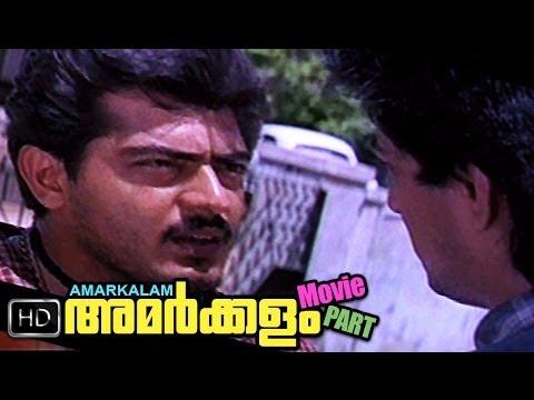 Malayalam Movie Scene | Amarkalam | Do What I Say..!