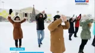 Ставропольцы снимутся в народном клипе