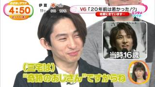 V6 20th Anniversary Concert DVD & Blu-ray Interview.