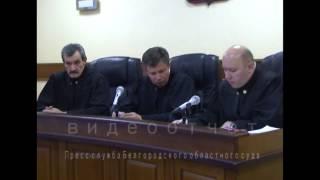 Видеоотчет по делу Рудакова, ст.111 УК РФ.