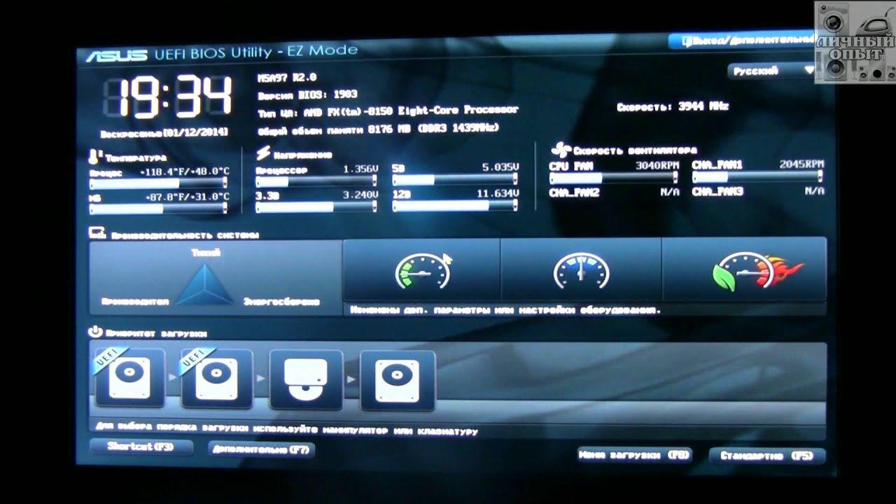 Unboxing ASUS M5A97 R2 0 SocketAM3+ (Installing CPU AMD FX 8150 Black  Edition) & UEFI
