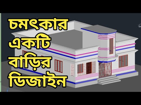 Low cost house design for bangladesh youtube - Oggetti design low cost ...