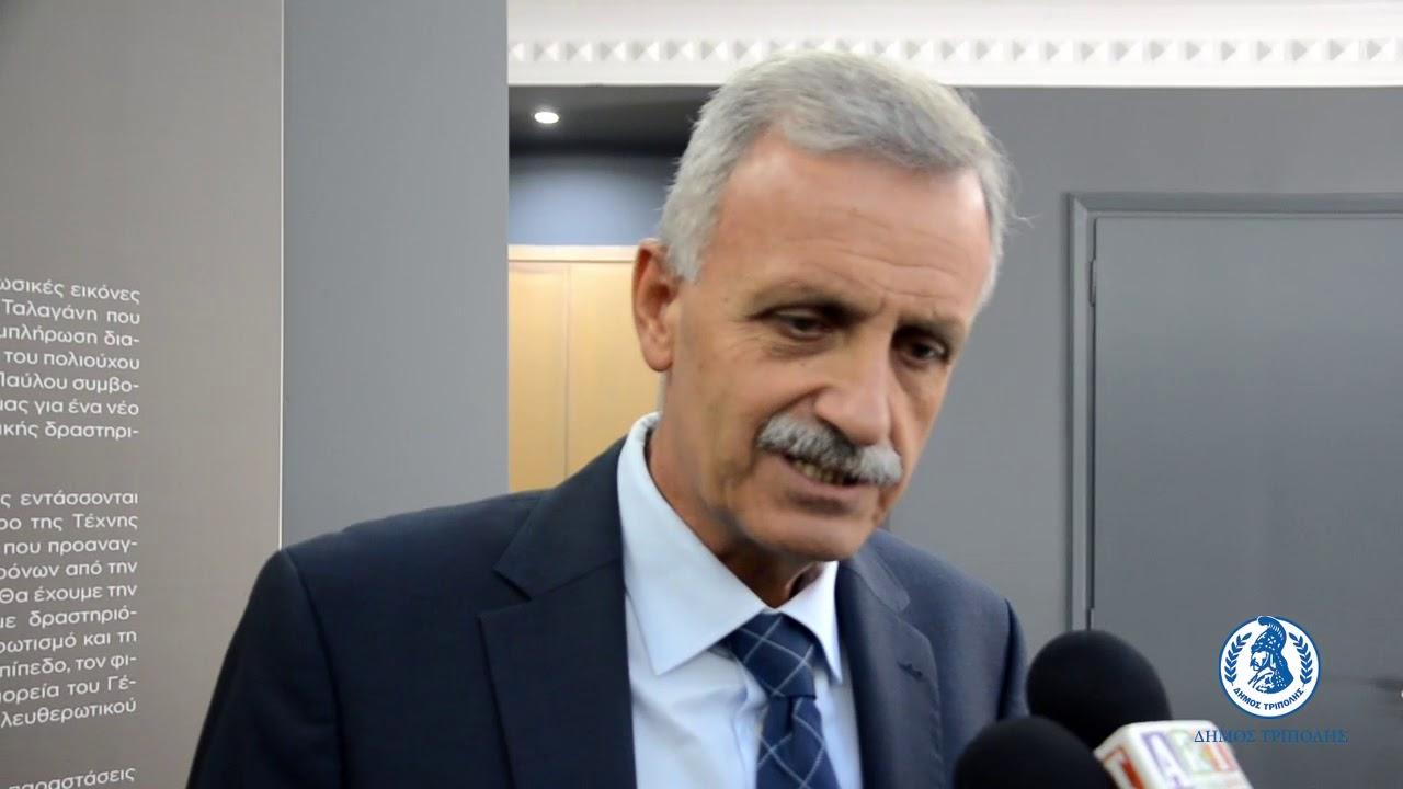 Ευχαριστίες της  πολιτείας για την συμμετοχή του Δήμου της Τρίπολης στην διαχείριση του προσφυγικού