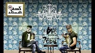 كس ام المصلحة اغنية شعبية مصرية 2018 جديد 18+
