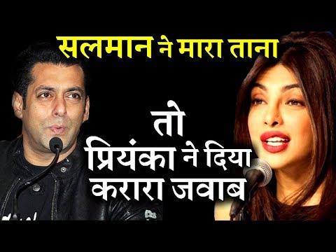 Salman Khan Does SWAG SE SWAGAT Of Priyanka Chopra For BHARAT