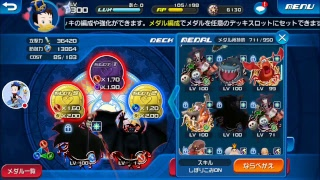 04 12 khux jp livestream back to ytga youtube gaming app