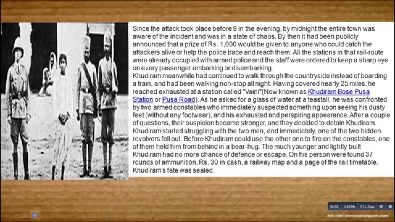 essay on khudiram bose