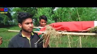 Ami hele dule jabo sosan ghate DinHata album song