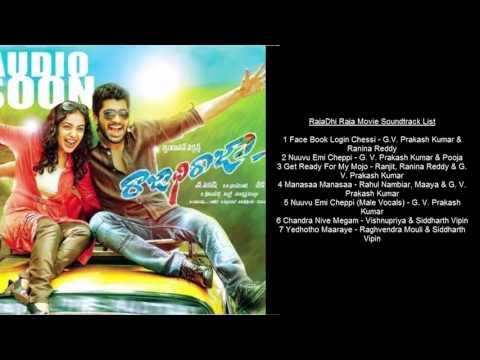 RajaDhi Raja Soundtrack Tracklist