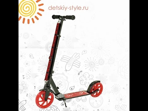 Самокат Kettler Scooter Zero 8 Eenergy T07125-5000