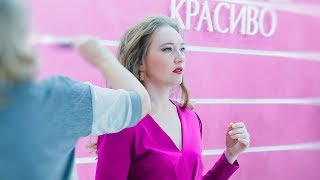 Beate Heymann немецкая мода женская одежда в Томске