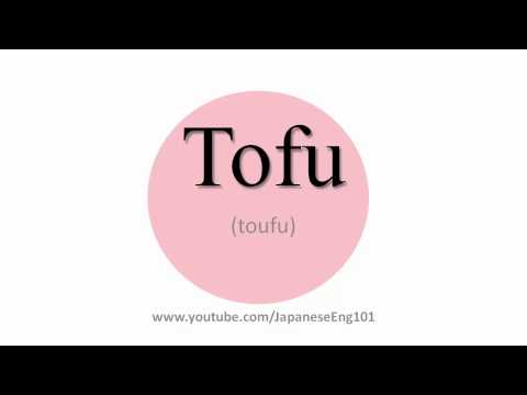 How to Pronounce Tofu