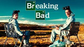 "Сериал ""Во все тяжкие"" Трейлер на русском языке Breaking Bad"