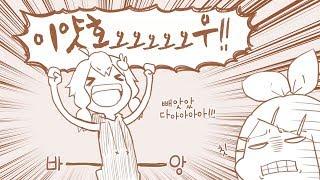 [Remix?] 유카리가 거의 20분간 카우벨을 치면서 외칠 뿐