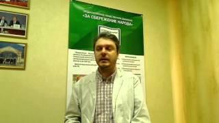 14 Продукция АРГО в терапии ЖКТ(Компания АРГО в Севастополе +7(978)744-83-43., 2016-05-03T19:58:06.000Z)